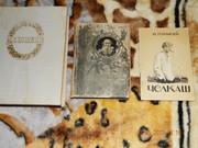Книги 1911-1949 г. (Пушкин,  Толстой,  Горький)