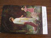 Раритетная почтовая открытка Алиллуя