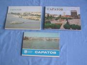 3 комплекта открыток г. Саратов