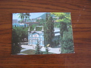 Открытка Пятигорск 1986 г Лермонтовская галерея