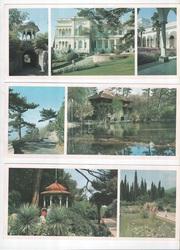 Курорты южного берега Крыма